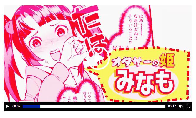 漫画PV_web,SNSCM用